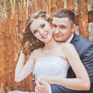 Свадьба Евгения и Венеры