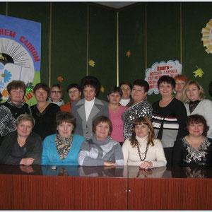 з колегами Черкащини