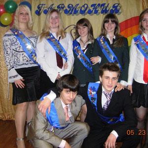 """""""Золотой"""" выпуск """"Гармонии"""""""