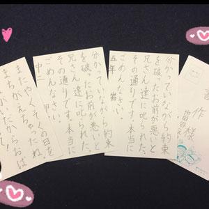 大田区 田園調布 書道教室 習字