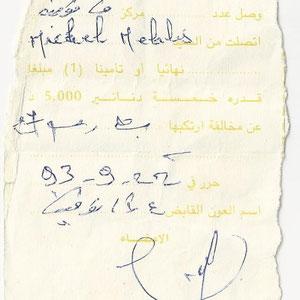Michas Tunesischer Strafzettel vom 22.09.1993