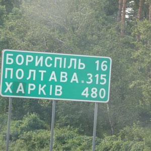 nur noch 480 km