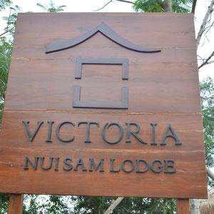 unser erstes Hotel in Vietnam