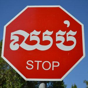 Kambodschanisches Stopschild