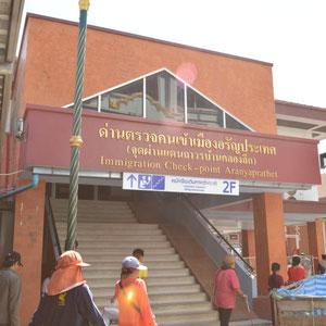 an der Grenze-Ausreise Thailand
