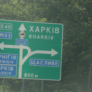nach Charkiw