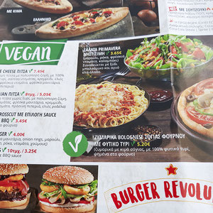 Vegane Speisekarte Pizza Fan