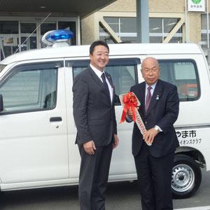50周年記念事業 みやま市へ災害時対応広報車 贈呈