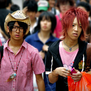 Harajuku (Cow-)boys. Tokyo, Japan 2013 © Sabrina Iovino | JustOneWayTicket.com