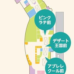 イオンモール新潟南さま 3階 イベントmap