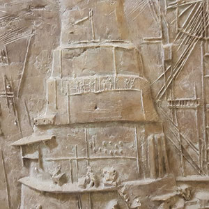 """Turm zu Babel"" 1"