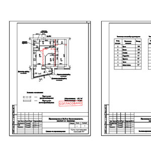 Проект перепланировки квартиры по ул. Гаражная, д.12-1 в г. Сыктывкаре