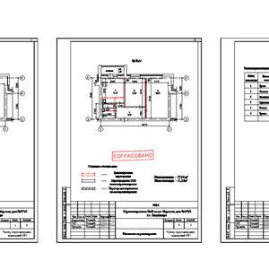 Проект перепланировки квартиры по ул. Морозова, д.173-1 в г. Сыктывкаре