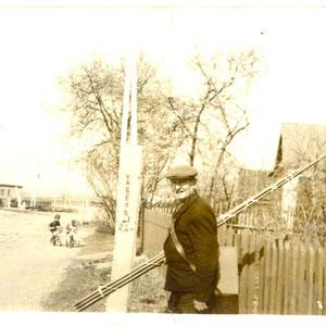 1976г./на рыбалку