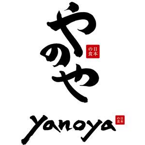 「京のおばんざい やのや」ECサイト店舗ロゴ