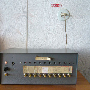 Radio (?) im Hotelflur in Kiew