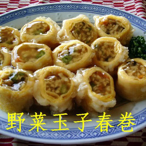 野菜玉子春巻:盛り付け一例。中華あんをかけてみました。