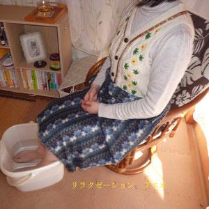 足浴の様子