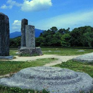 西海道 防人の居城・水城 大宰府跡の礎石