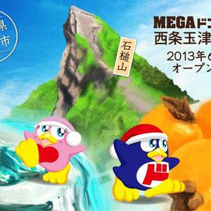神さんの山「石鎚山」が、『石槌山』となっている!悲しや。