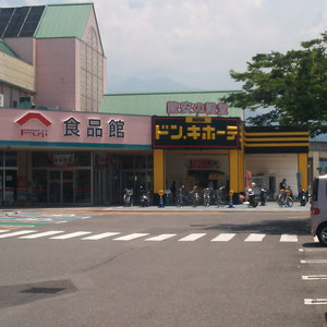 ドン・キホーテ 西条玉津店 入口