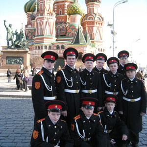 Красная площадь. Собор Василия Блаженного. Город Москва.