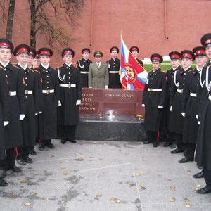 Александровский сад. Город Москва.
