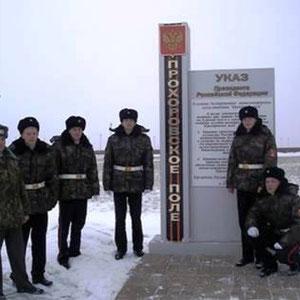 Музе-заповедник «Прохоровское поле». Поселок Прохоровка, Белгородская область.
