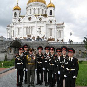 Храм Христа Спасителя. Город Москва.