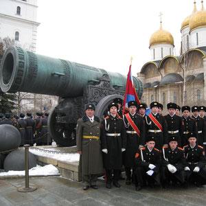 Царь-пушка. Московский Кремль.