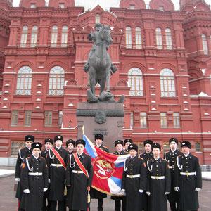 Исторический музей. Город Москва.