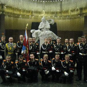 Музей Великой Отечественной войны на Поклонной горе. Зал Памяти и Скорби. Город Москва