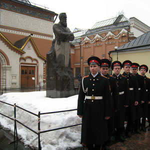 Третьяковская галерея. Город Москва.