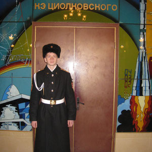 Военная академия имени Петра Великого. Аудитория-музей имени Э. Циолковского. Город Москва.
