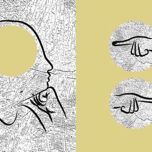 Ilustración para Concurso del 2º Encuentro Internacional de Ilustración de Valladolid. Tema: La duda.