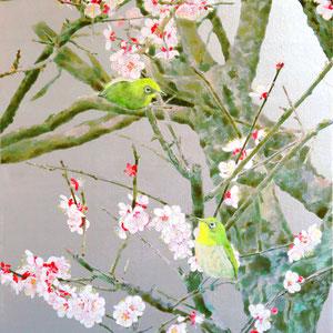 《春を呼ぶ》 P15 2020