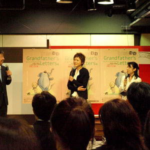 グランドファザーズ・レター展(松任谷愛介×上野樹里)|Cross Culture Holdings  松任谷愛介|Aisuke Matsutoya