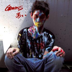 "GOMESS ""あい"" 2014"