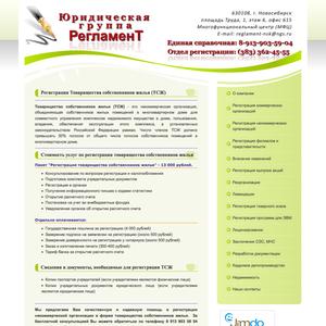 lexpro-nsk.jimdo.com