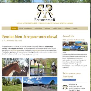 Site web de l'écurie des 2R, écurie de propriétaires au Nord de l'Yonne