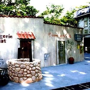 星の王子さまミュージアム 神奈川県箱根