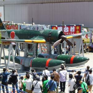イベント 水上偵察機原寸大模型