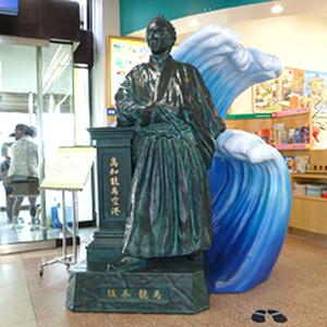 坂本龍馬像 高知龍馬空港
