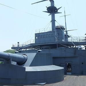 戦艦ミュージアム