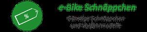 e-Bike Schnäppchen Köln