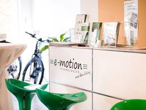 e-Bike Welt Frankfurt