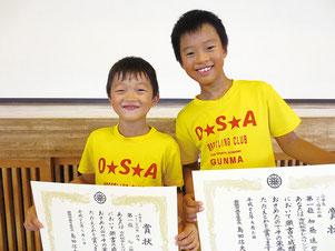 加藤在(左)と遥空