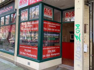 Schlüsselnotdienst Hamburg Schlüsseldienst Hamburg