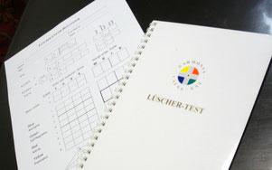 リュッシャーカラーテストはカラーサイコアナリスト(色彩心理診断士)資格が取得できます。東京ホワイトターラ