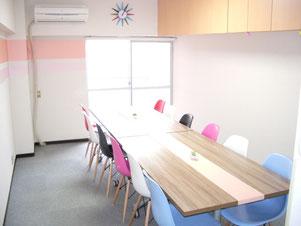青山 個室ミーティングスペース